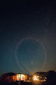 Мыс Меганом ночь