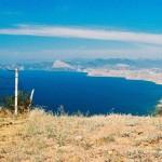 Гора Меганом