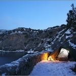 Тропа Голицына палатка